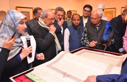 نسخه بزرگ شاهنامه در هندوستان