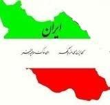 سرود ملی: ای ایران ای مرز پر گهر