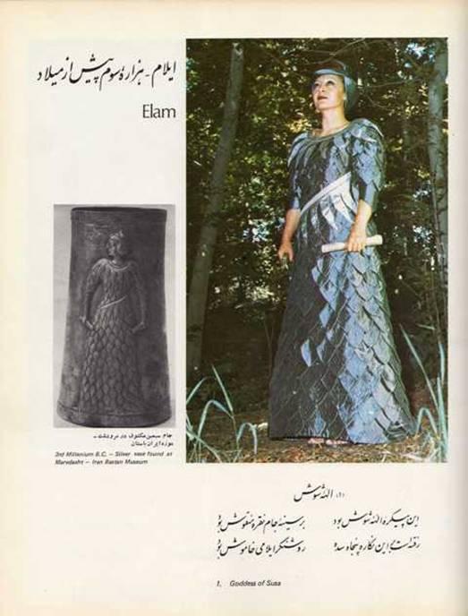 پوشش زنان ایرانی
