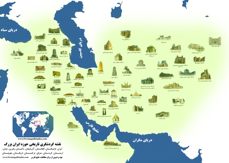 نقشه گردشگری ایران بزرگ