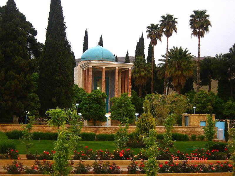 http://www.mehremihan.ir/images/stories/f6/aramgah-saedi.jpg